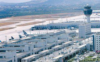 Η Εταιρεία Ακινήτων Δημοσίου και ο Διεθνής Αερολιμένας Αθηνών είχαν τη μεγαλύτερη συμβολή στην κερδοφορία του υπερταμείου. Η ΕΤΑΔ συνέβαλε με περίπου 21,2 εκατ. ευρώ μέρισμα και ο ΔΑΑ με 16,25 εκατ. ευρώ.