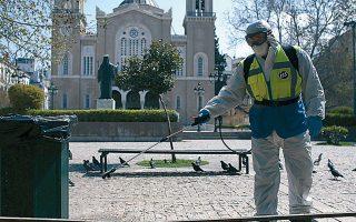 Απολύμανση πραγματοποιήθηκε χθες στον περιβάλλοντα χώρο του Ιερού Μητροπολιτικού Ναού Αθηνών.