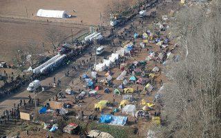 Πολλοί από τους συγκεντρωμένους στο Κουλέ Παζάρ της Αδριανούπολης (φωτ.), μετά την αποτυχημένη απόπειρα στις Καστανιές, κατευθύνθηκαν νοτιότερα για να επιχειρήσουν να διασχίσουν από άλλα σημεία τα ελληνοτουρκικά σύνορα. Στρατιωτικές και αστυνομικές ενισχύσεις απ' όλη την Ελλάδα κατέφθασαν και αναπτύχθηκαν σε επίκαιρα σημεία.