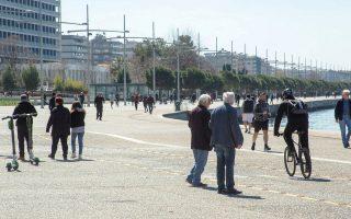 Κόσμος κάνει βόλτα σε κεντρικά σημεία της Θεσσαλονίκης αψηφώντας την προτροπή του Υπουργείου Υγείας να μείνουν σπίτι λόγω του κορονοϊού, Τρίτη 17 Μαρτίου 2020. ΑΠΕ-ΜΠΕ/ΑΠΕ-ΜΠΕ/ΝΙΚΟΣ ΑΡΒΑΝΙΤΙΔΗΣ