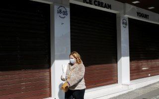 Γυναίκα φορώντας μάσκα και γάντια προστασίας περπατά μπροστά από κλειστό κατάστημα εστίασης στην  πλατεία Μοναστηρακίου, Αθήνα, Δευτέρα 16  Μαρτίου 2020.  Κλειστά παραμένουν λόγω του κορονοϊού μετά από απόφαση της κυβέρνησης, μπαρ, καφετέριες, εστιατόρια με εξαίρεση τα μαγαζιά που έχουν άδεια για delivery και take away. ΑΠΕ-ΜΠΕ/ΑΠΕ-ΜΠΕ/ΚΩΣΤΑΣ ΤΣΙΡΩΝΗΣ