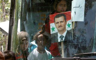 syria-voyleytikes-ekloges-stis-13-aprilioy-anakoinose-o-asant0