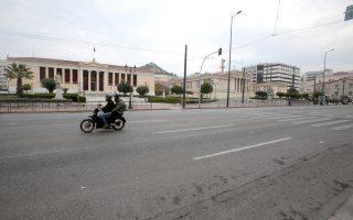 Περιορισμένηη κίνηση πεζών και οχημάτων στο κέντρο της Αθήνας  , Κυριακή 22 Μαρτίου 2020. Σύσταση να πραγματοποιούν οι πολίτες μόνο τις αναγκαίες μετακινήσεις προκειμένου να όσο το δυνατόν γρηγορότερα να περιοριστεί η διασπορά του κορονοϊού . ΑΠΕ-ΜΠΕ/ΑΠΕ-ΜΠΕ/Παντελής Σαίτας