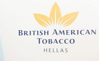 ergasia-ex-amp-8217-apostaseos-me-ti-methodo-smart-working-stin-british-american-tobacco-hellas0