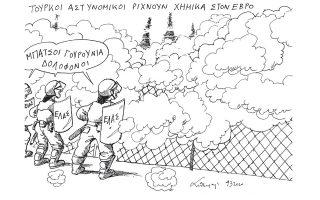 skitso-toy-andrea-petroylaki-05-03-200