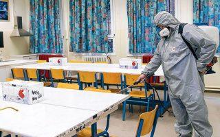 Oλοκληρώθηκε η απολύμανση σε σχολεία, δημοτικά κτίρια, υπηρεσίες του Δήμου Νεάπολης-Συκεών στη Θεσσαλονίκη. INTIME NEWS