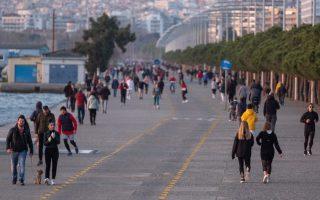 Η Νέα Παραλία Θεσσαλονίκης την Κυριακή