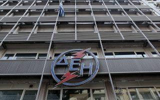 Η ΔΕΗ χορηγεί στο ελληνικό Δημόσιο συνολική έκπτωση έναντι της προπληρωμής λογαριασμών ρεύματος ύψους 13%.