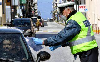 Αστυνομικοί ελέγχουν αυτοκίνητα και πεζούς εάν έχουν συμπληρώσει τη δήλωση κυκλοφορίας στο κέντρο της Κορίνθου, την Τρίτη 24 Μαρτίου 2020. Σε ισχύ τέθηκε από χθες στις 6 το πρωί η εφαρμογή των πρόσθετων αυστηρών μέτρων με απαγόρευση κυκλοφορίας, για τον περιορισμό της διάδοσης του κορονοϊού, που ανακοίνωσε στο μήνυμά του ο πρωθυπουργός Κυριάκος Μητσοτάκης. ΑΠΕ-ΜΠΕ/ΑΠΕ-ΜΠΕ/ ΒΑΣΙΛΗΣ ΨΩΜΑΣ