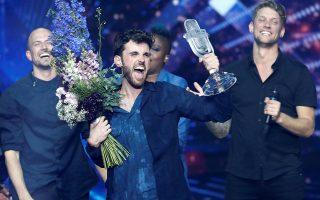 Η Ολλανδία με τον Duncan Laurence  και το τραγούδι Arcade ήταν η νικήτρια της 64ης Eurovision, που πραγματοποιήθηκε στο Τελ Αβίβ