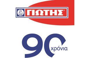 giotis-a-e-dorea-20-anapneystiron-sto-ypoyrgeio-ygeias0