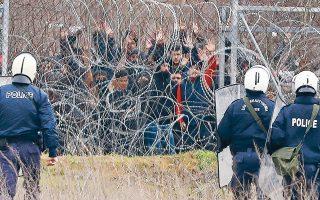 Αστυνομικές δυνάμεις απέναντι από πρόσφυγες και μετανάστες στα σύνορα του Εβρου.