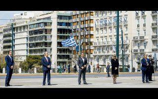 Με λιτό και διαφορετικό τρόπο, λόγω της πανδημίας του κορωνοϊού, τιμήθηκε η επέτειος της 25ης Μαρτίου. Χθες το πρωί η Πρόεδρος της Δημοκρατίας Κατερίνα Σακελλαροπούλου κατέθεσε στεφάνι στο Μνημείο του Αγνωστου Στρατιώτη παρουσία μόνο του πρωθυπουργού, του προέδρου της Βουλής, των αρχηγών των πολιτικών κομμάτων και των αρχηγών των Ενόπλων Δυνάμεων, που είχαν παραταχθεί τηρώντας μεταξύ τους τις απαραίτητες αποστάσεις ασφαλείας. Κατά τη διάρκεια της κατάθεσης πέταξαν πάνω από την πλατεία Συντάγματος μαχητικά της Πολεμικής Αεροπορίας και ελικόπτερα της Αεροπορίας Στρατού και του Πολεμικού Ναυτικού.