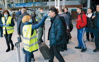 Ελεγχος θερμοκρασίας αφιχθέντων σε αεροδρόμιο της Ουκρανίας.