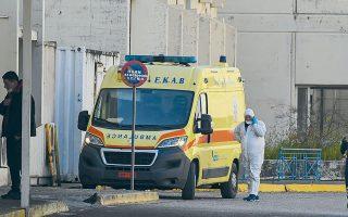 Γιατροί και νοσηλευτές τμημάτων νοσοκομείων ζωτικής σημασίας για το ΕΣΥ, οι οποίοι ενδέχεται να έχουν εκτεθεί στον ιό αλλά δεν εμφανίζουν συμπτώματα, δεν θα τίθενται σε καραντίνα κατόπιν ειδικής έγκρισης.