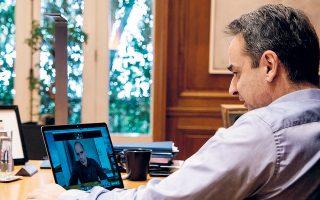 Ο πρωθυπουργός Κυρ. Μητσοτάκης συνομιλεί με τον επικεφαλής του ΜέΡΑ 25 Γ. Βαρουφάκη μέσω τηλεδιάσκεψης, στο πλαίσιο της ενημέρωσης των πολιτικών αρχηγών για τον κορωνοϊό.
