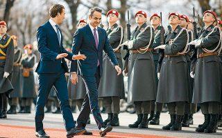 Ο Κυριάκος Μητσοτάκης προσκάλεσε τον Αυστριακό καγκελάριο Σεμπάστιαν Κουρτς να επισκεφθεί την Ελλάδα.