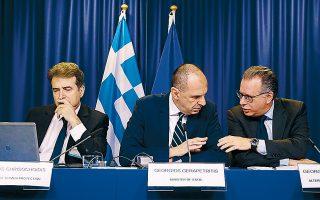 Ο υπουργός Προστασίας του Πολίτη Μιχ. Χρυσοχοΐδης, ο υπουργός Επικρατείας Γ. Γεραπετρίτης και ο αναπληρωτής υπουργός Μετανάστευσης και Ασύλου Γ. Κουμουτσάκος στη σύνοδο των υπουργών Εσωτερικών της Ευρωπαϊκής Ενωσης, στις Βρυξέλλες.