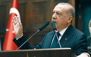 O Ρετζέπ Ταγίπ Ερντογάν επιμένει στην τακτική του διαχωρισμού της Ελλάδας από την υπόλοιπη Ε.Ε. στο προσφυγικό, ενώ το προεδρικό παλάτι είναι βασικός ενορχηστρωτής όλων των επιχειρήσεων διασποράς παραπληροφόρησης, με στόχο το εσωτερικό κοινό της Τουρκίας.