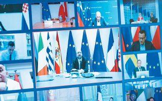 Μετά την τηλεδιάσκεψη με Ευρωπαίους ηγέτες, η πρόεδρος της Κομισιόν Ούρσουλα φον ντερ Λάιεν ανέφερε ότι η Επιτροπή τις προσεχείς ημέρες θα πυροδοτήσει τη ρήτρα γενικής εξαίρεσης του Συμφώνου Σταθερότητας και Ανάπτυξης.