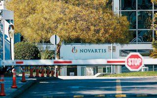 Η έρευνα του Αρείου Πάγου για τα τεκταινόμενα στους δικαστικούς χειρισμούς της Novartis φαίνεται πως βρίσκεται κοντά στο τέλος της.