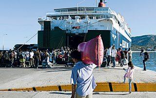 Μέσα στο προσεχές διάστημα σχεδιάζεται η μεταφορά μεταναστών από τα νησιά στην ενδοχώρα, στο πλαίσιο της προσπάθειας αποσυμφόρησής τους.