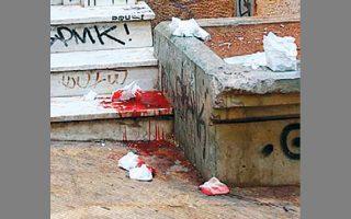 Την ανάληψη ευθύνης για τη δολοφονία είχε αναλάβει η οργάνωση «Ενοπλες Ομάδες Πολιτοφυλάκων».