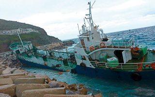 Ανησυχία προκαλεί στις αρχές η προσάραξη φορτηγού πλοίου στην Τζια με 193 πρόσφυγες και μετανάστες.