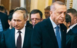 Οπως σημείωσε ο Ρώσος πρόεδρος, οι συνομιλίες με τον Τούρκο ομόλογό του κράτησαν έξι ολόκληρες ώρες.