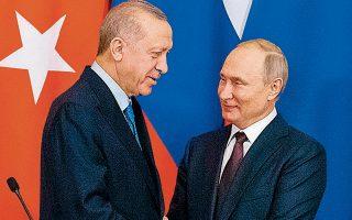 Πολλά «αγκάθια» είχε για τον Ερντογάν η συμφωνία του με τον Πούτιν.