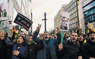 Διαδήλωση κατά της επίσκεψης του Τούρκου προέδρου Ταγίπ Ερντογάν στις Βρυξέλλες.