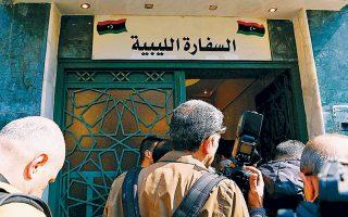Δημοσιογράφοι έξω από τη λιβυκή πρεσβεία που εγκατέστησε η αυτόκλητη κυβέρνηση του στρατάρχη Χαφτάρ, στη Δαμασκό.