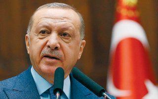 Ο Ταγίπ Ερντογάν στη χθεσινή συνεδρίαση της κοινοβουλευτικής ομάδας του κόμματός του, στην Αγκυρα.