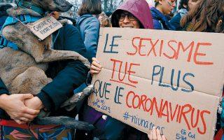 «Ο σεξισμός σκοτώνει περισσότερο από τον κορωνοϊό», γράφει το πλακάτ της Γαλλίδας διαδηλώτριας.