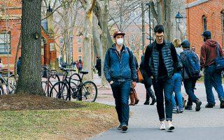 Φοιτητές στην αυλή του Χάρβαρντ. Το αμερικανικό πανεπιστήμιο ενημέρωσε ότι από τις 23 Μαρτίου τα μαθήματα θα διεξάγονται διαδικτυακώς.