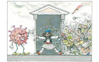 skitso-toy-ilia-makri-07-03-20-2367138