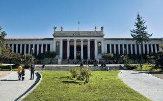 To Εθνικό Αρχαιολογικό Μουσείο, όπως και όλα τα υπόλοιπα μουσεία, κλείνει ώς ένα ακόμη μέτρο περιορισμού της επιδημίας του κορωνοϊού.