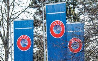 Κατά τη χθεσινή τηλεδιάσκεψη της UEFA με τους εκπροσώπους των 55 εθνικών ομοσπονδιών-μελών της αποφασίστηκε το τουρνουά των εθνικών ομάδων να μετατεθεί για τις 11 Ιουνίου 2021.