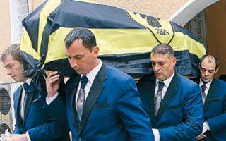 Το τελευταίο «αντίο» στον Μιχάλη Τροχανά, είπε, χθες η οικογένεια της ΑΕΚ.