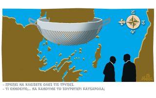skitso-toy-dimitri-chantzopoyloy-03-03-200