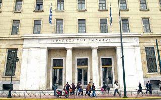 Σύμφωνα με το δυσμενές σενάριο που έχει εκπονήσει η Τράπεζα της Ελλάδος, ο ρυθμός ανάπτυξης για το τρέχον έτος περιορίζεται στο 2% λόγω των συνεπειών του κορωνοϊού στην ελληνική οικονομία.