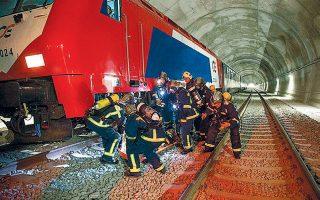 Η άσκηση ετοιμότητας που πραγματοποιήθηκε πριν από τα τέλη Φεβρουαρίου στη σιδηροδρομική σήραγγα Τράπεζας Αχαΐας σήμανε την ολοκλήρωση της κατασκευής της νέας διπλής σιδηροδρομικής γραμμής, μήκους 71 χλμ.