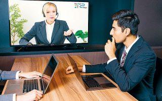 Οι εταιρείες προχωρούν στην υιοθέτηση λύσεων που επιτρέπουν την πραγματοποίηση τηλεδιασκέψεων και την έκδοση ψηφιακής υπογραφής και ενισχύουν τη χωρητικότητά τους σε υπολογιστικό νέφος.