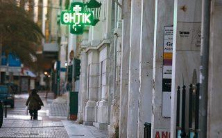 Εικόνα έρημης πόλης έχει η Αθήνα με κλειστά τα καταστήματα. Το μέτρο για το «πάγωμα» καταβολής των δόσεων αφορά φυσικά πρόσωπα, ελεύθερους επαγγελματίες και ατομικές επιχειρήσεις που πλήττονται από την πανδημία.