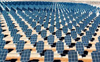 Ο όμιλος, μεταξύ άλλων, έχει σε λειτουργία φωτοβολταϊκά πάρκα σε Κατερίνη, Λάρισα, Βοιωτία, Κεφαλονιά και Ηράκλειο, με συνολική εγκατεστημένη ισχύ 15 MW.