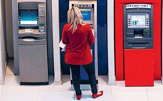 Προς «πάγωμα» των δόσεων για τουλάχιστον τρεις μήνες ή και περισσότερο προσανατολίζονται οι τράπεζες εάν χρειαστεί. Το μέτρο θα καλύψει και τις ατομικές επιχειρήσεις.