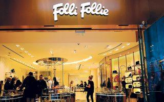 Σύμφωνα με πληροφορίες, ο  βασικός μέτοχος της Folli Follie  Δ. Κουτσολιούτσος ετοιμάζεται με επιστολή του στο Δ.Σ. να ζητήσει σύγκληση νέας έκτακτης γενικής συνέλευσης.