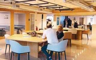 Οι ευέλικτοι και συνεργατικοί χώροι εργασίας είναι μία από τις περισσότερο υποσχόμενες και αναπτυσσόμενες βιομηχανίες στον κλάδο του real estate.