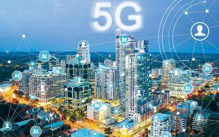 Ο διαγωνισμός για την παραχώρηση των αδειών 5G έχει προγραμματιστεί να γίνει στο τέλος Αυγούστου ή στις αρχές Σεπτεμβρίου και η δημοπρασία των συχνοτήτων τον Δεκέμβριο.