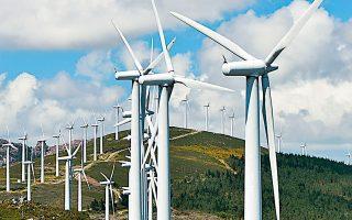 Από το επενδυτικό πρόγραμμα 3 δισ. της ΓΕΚ ΤΕΡΝΑ, το 1,5 δισ. αφορά την ανάπτυξη ενεργειακών υποδομών στον τομέα των ΑΠΕ.